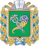 Трудоустройство в городах Харьковской области